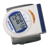 LD8 wrist type automatic digital blood pressure monitor